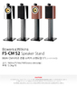 Bowers & Wilkins FS-CM s2 Stand